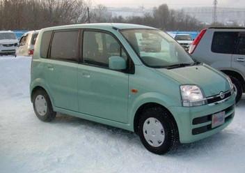 Pokrowce ochronne Daihatsu Move