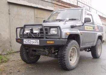 Dywaniki samochodowe Daihatsu Rocky