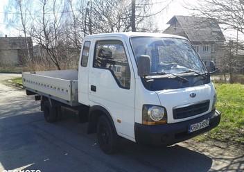 Serwo hamulca Kia K2500