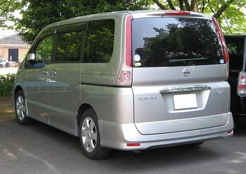 Dywaniki samochodowe Nissan Serena